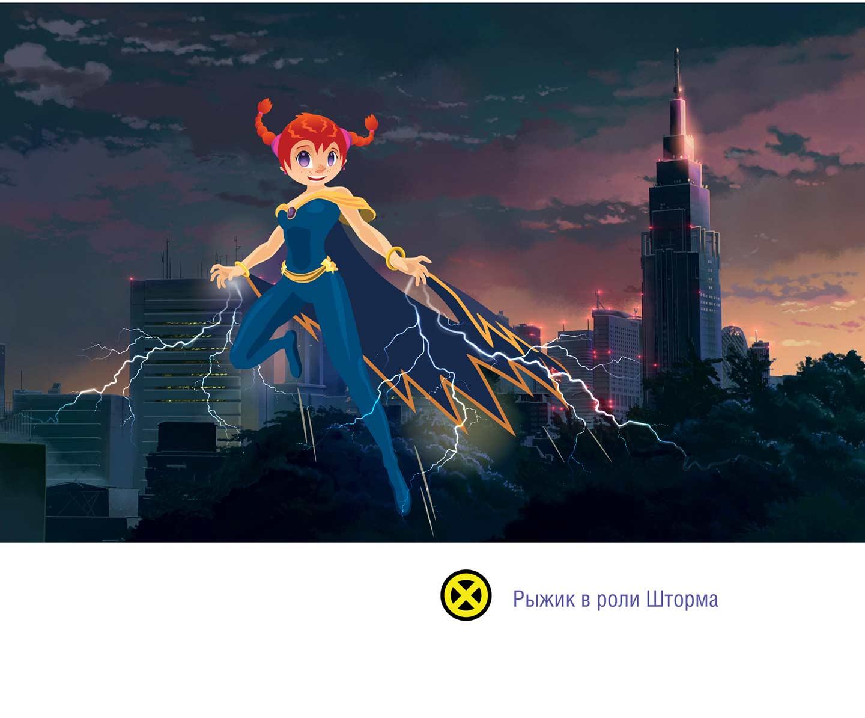 Иллюстрации от MGN «Супергерои Footbik»