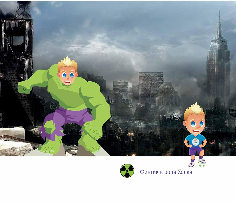 «Супергерои Footbik» - иллюстрации от MGN