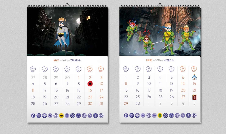 «Супергерои Footbik» - дизайн нового календаря