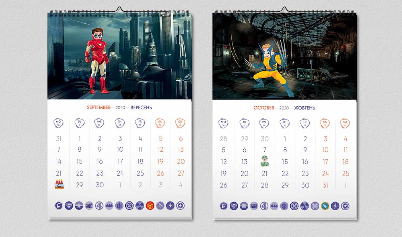 Дизайн календаря для Footbik