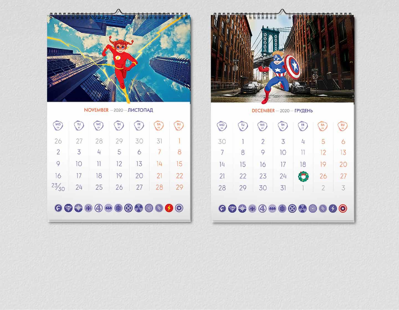 Дизайн календаря для клубов Footbik