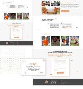 «Мастер мяча» - дизайн сайта для футбольных лагерей