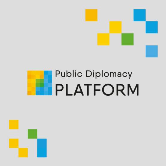 Анимированный лого платформы PDP