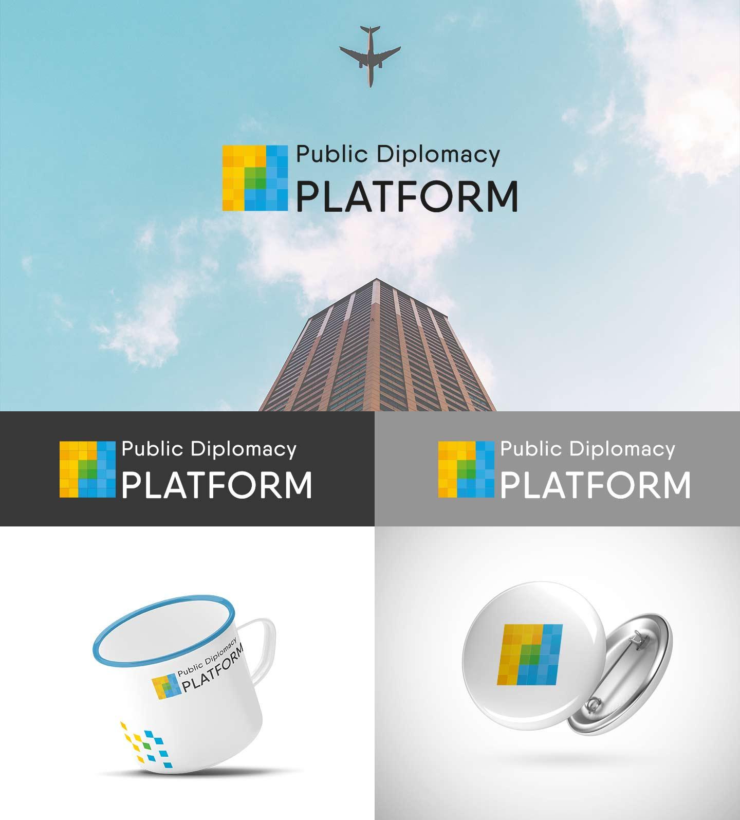 Public Diplomacy Platform - логотип и фирменный стиль от MGN