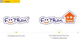 Footbik - ситуативный маркетинг