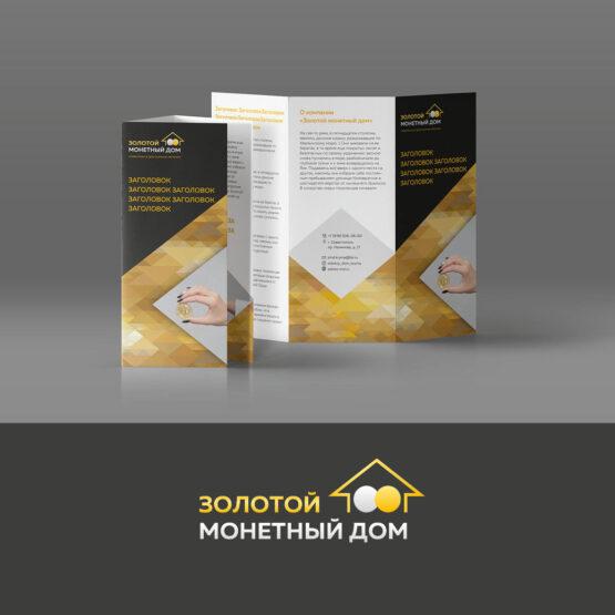 ЗМД - миниатюра -шаблоны рекламных материалов
