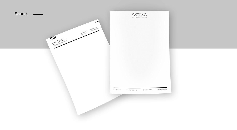 ЖК «Октава» - бланки