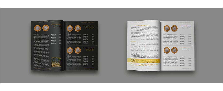 ЗМД - каталог продукции