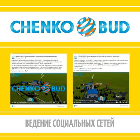 CHENKO-BUD - главная