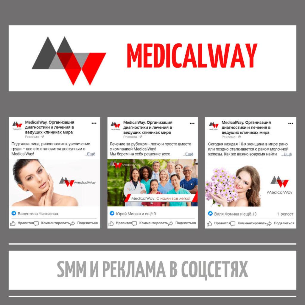 Кейс MedicalWay