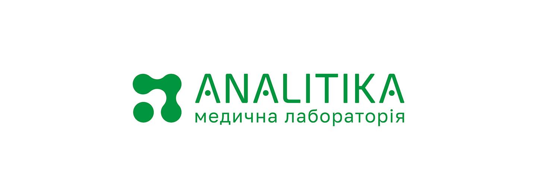 Редизайн логотипа медицинской лаборатории «Аналитика»