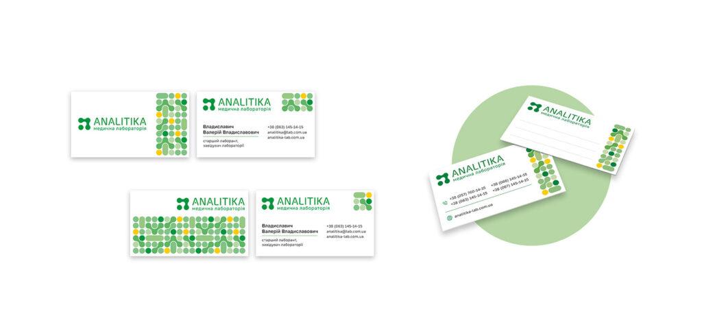 Фирменный стиль медицинской лаборатории - визитки