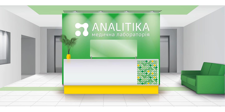 Дизайн интерьера медицинских лабораторий - зона ресепшен