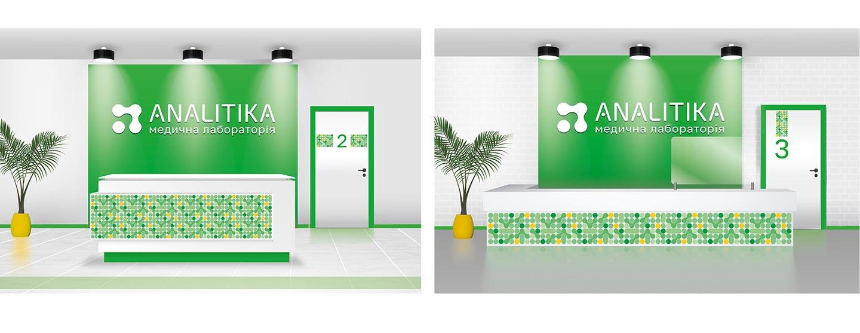 Дизайн интерьера медицинских лабораторий - зона приема посетителей