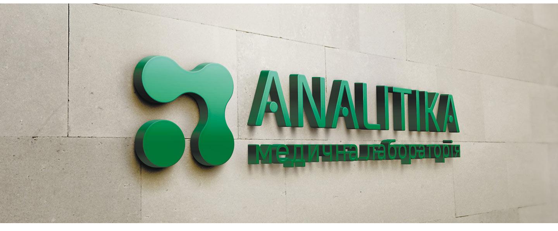 Редизайн логотипа медицинской лаборатории