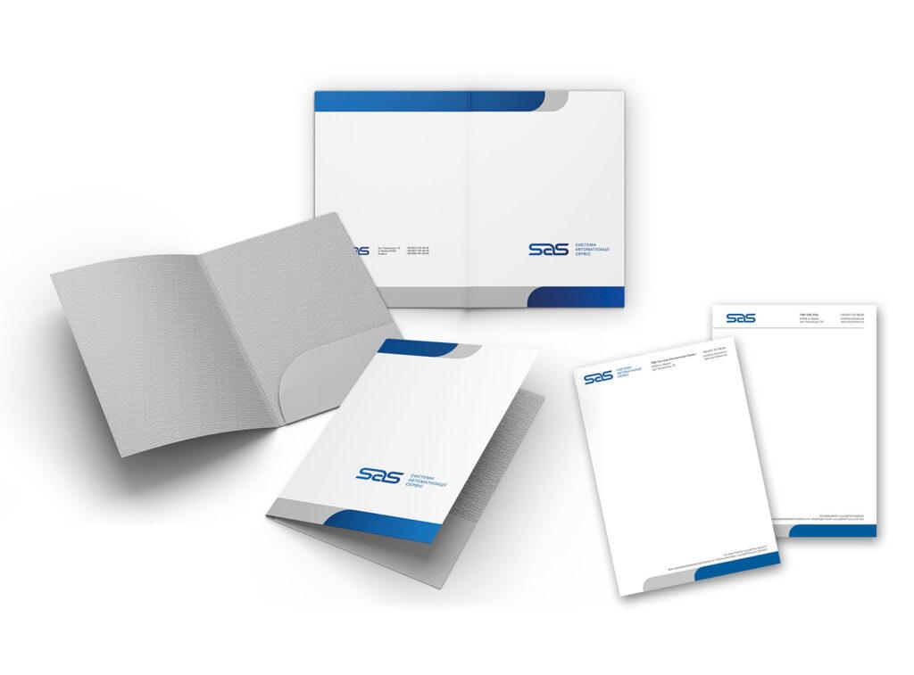 Редизайн САС - фирменная деловая документация