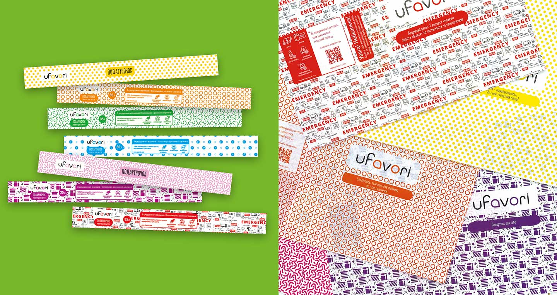 Дизайн упаковки – торговая марка uFavori