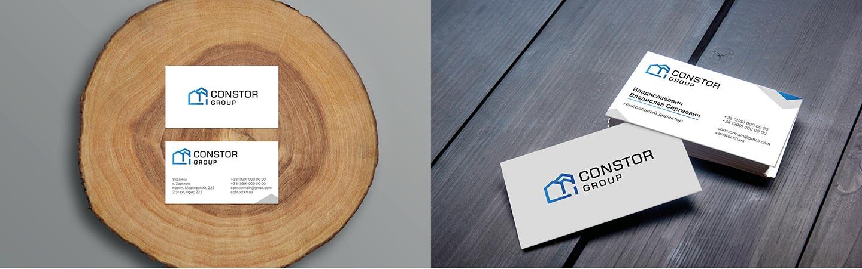 Логотип и фирменный стиль строительной компании