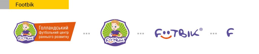 Адаптивный логотип - центр раннего развития