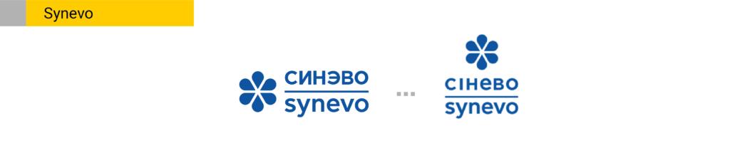 Адаптивный логотип - Синево