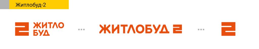 Адаптивный логотип - застройщик