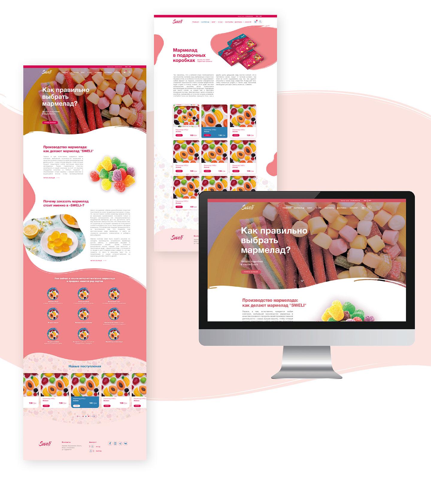Брендбук. Дизайн сайта